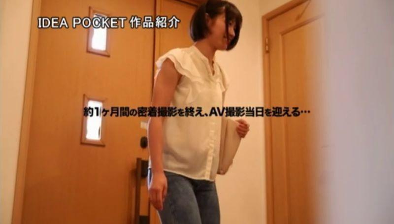 スポーツキャスター 島永彩生 エロ画像 42