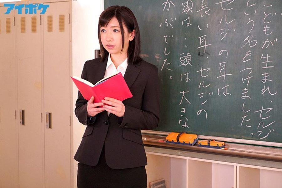 新任女教師 大浦真奈美 エロ画像 2