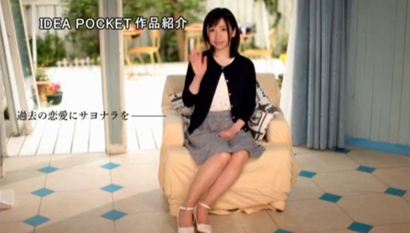 新任女教師 大浦真奈美 エロ画像 50