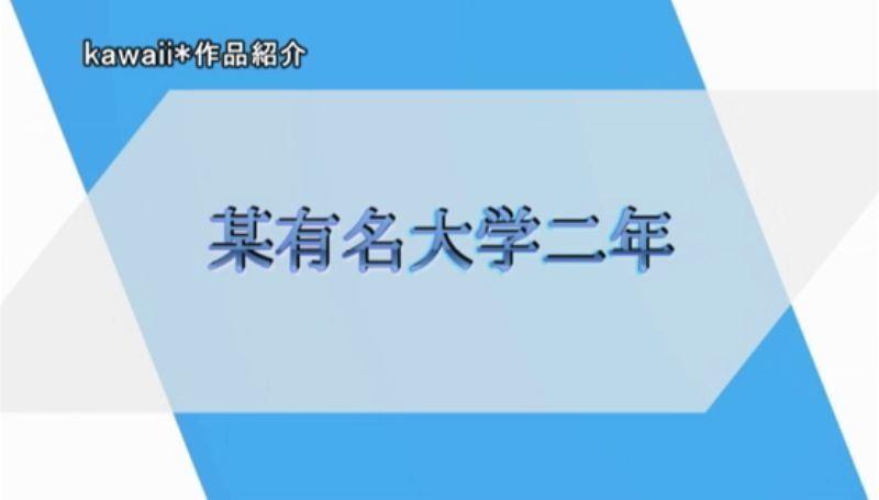 長距離アスリート 小平奈美 エロ画像 25