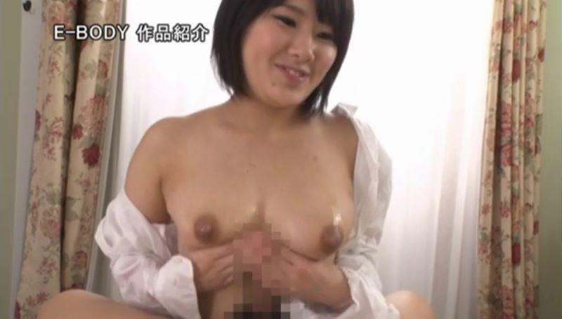 Gカップ女子大生 岩本純奈 エロ画像 22