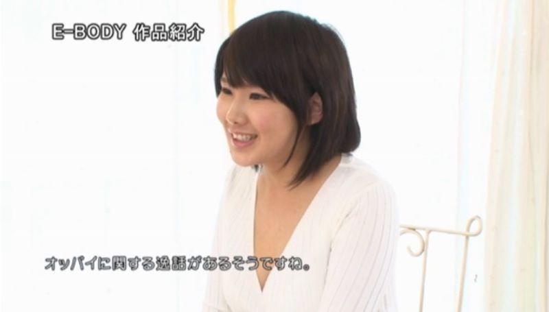 Gカップ女子大生 岩本純奈 エロ画像 24