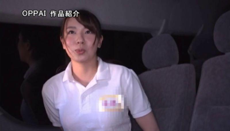 巨乳アルバイト店員 永井千里 エロ画像 25