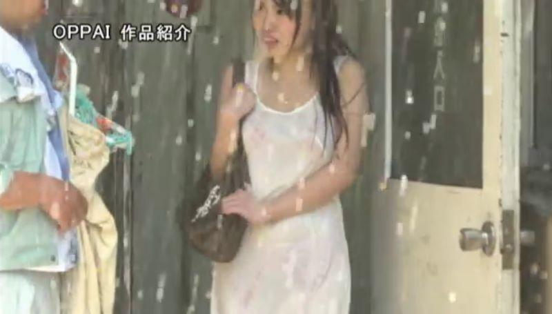 濡れ透け女子大生 相沢夏帆 エロ画像 37