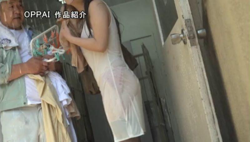 濡れ透け女子大生 相沢夏帆 エロ画像 40