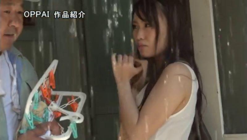 濡れ透け女子大生 相沢夏帆 エロ画像 41
