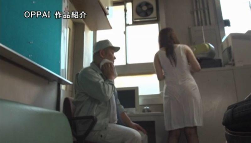 濡れ透け女子大生 相沢夏帆 エロ画像 43