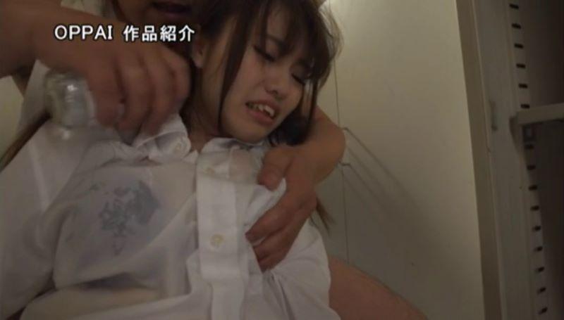 濡れ透け女子大生 相沢夏帆 エロ画像 59