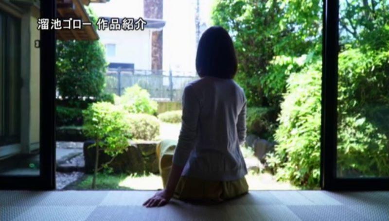 隠れ巨乳の人妻 彩葉みおり エロ画像 12