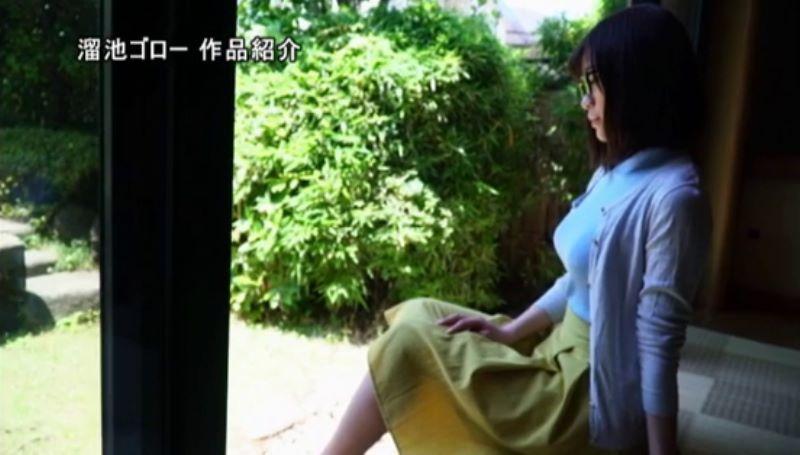 隠れ巨乳の人妻 彩葉みおり エロ画像 15