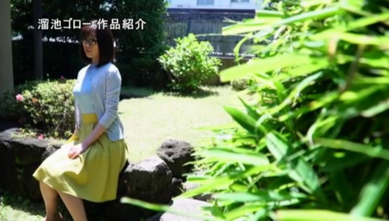 隠れ巨乳の人妻 彩葉みおり エロ画像 46