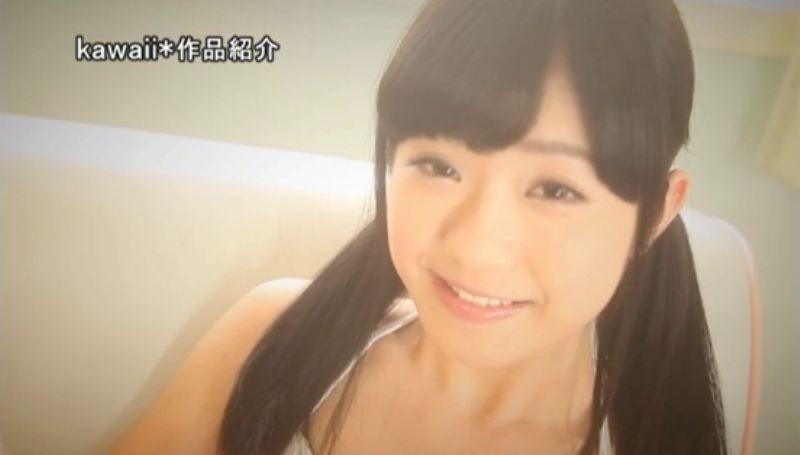 最高の美少女 有栖るる エロ画像 34
