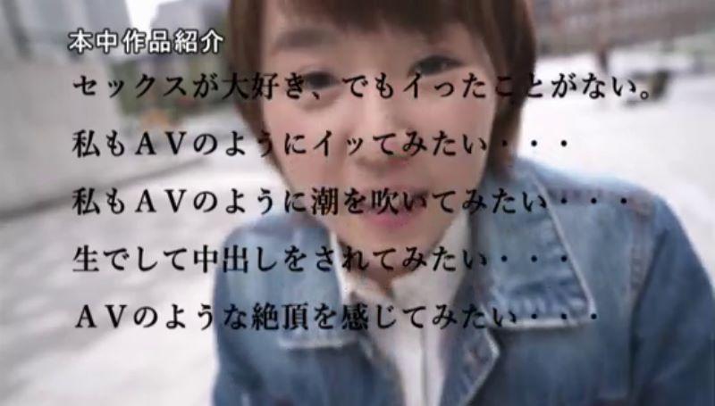 純朴女子 茜麻衣子 エロ画像 16