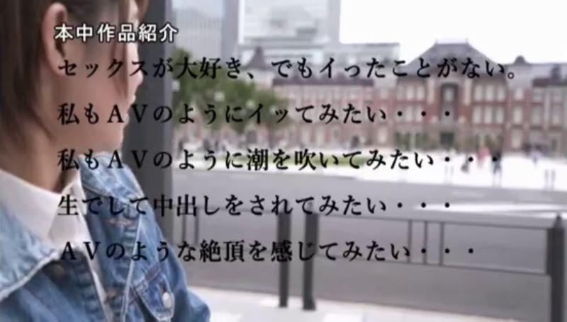 純朴女子 茜麻衣子 エロ画像 18