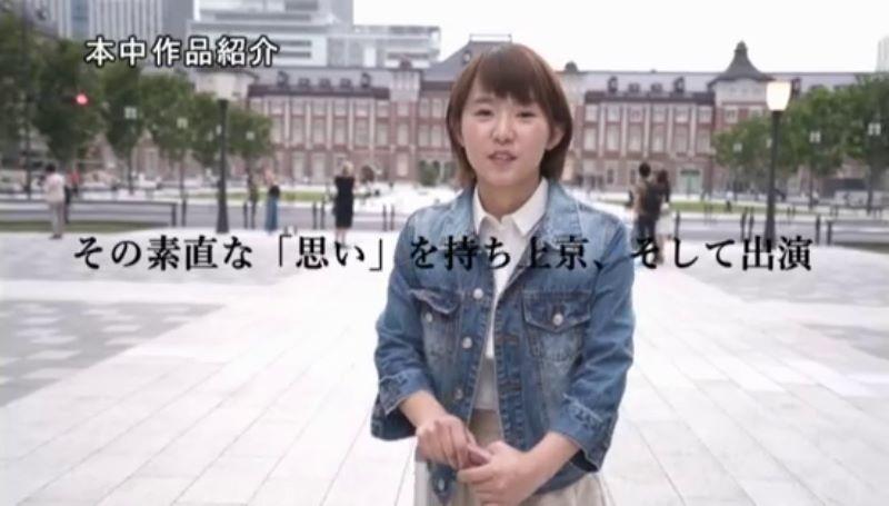 純朴女子 茜麻衣子 エロ画像 20