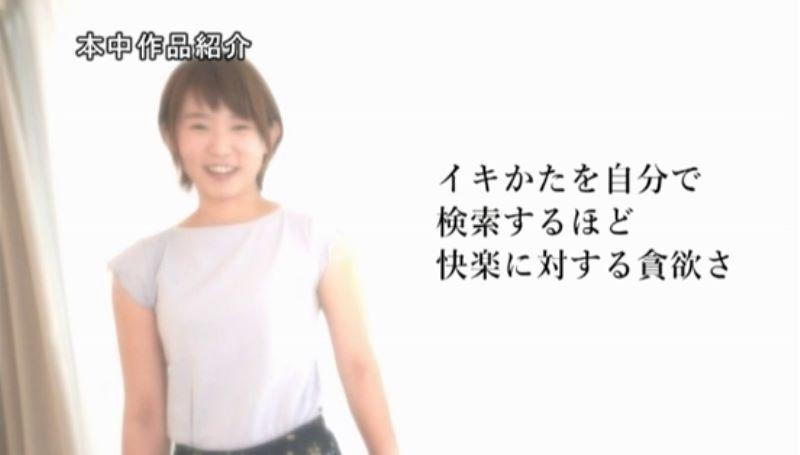 純朴女子 茜麻衣子 エロ画像 28