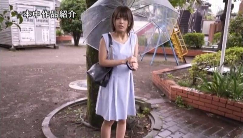 小さい女の子 星咲凛 エロ画像 14