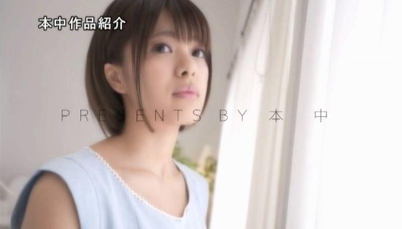 小さい女の子 星咲凛 エロ画像 15