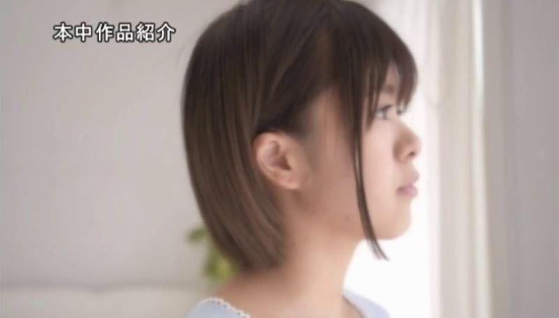 小さい女の子 星咲凛 エロ画像 29