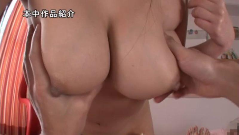 彼女の妹 岩瀬りな 子作り セックス 41
