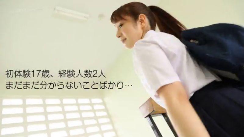 ハーフ美少女 成宮りか エロ画像 35