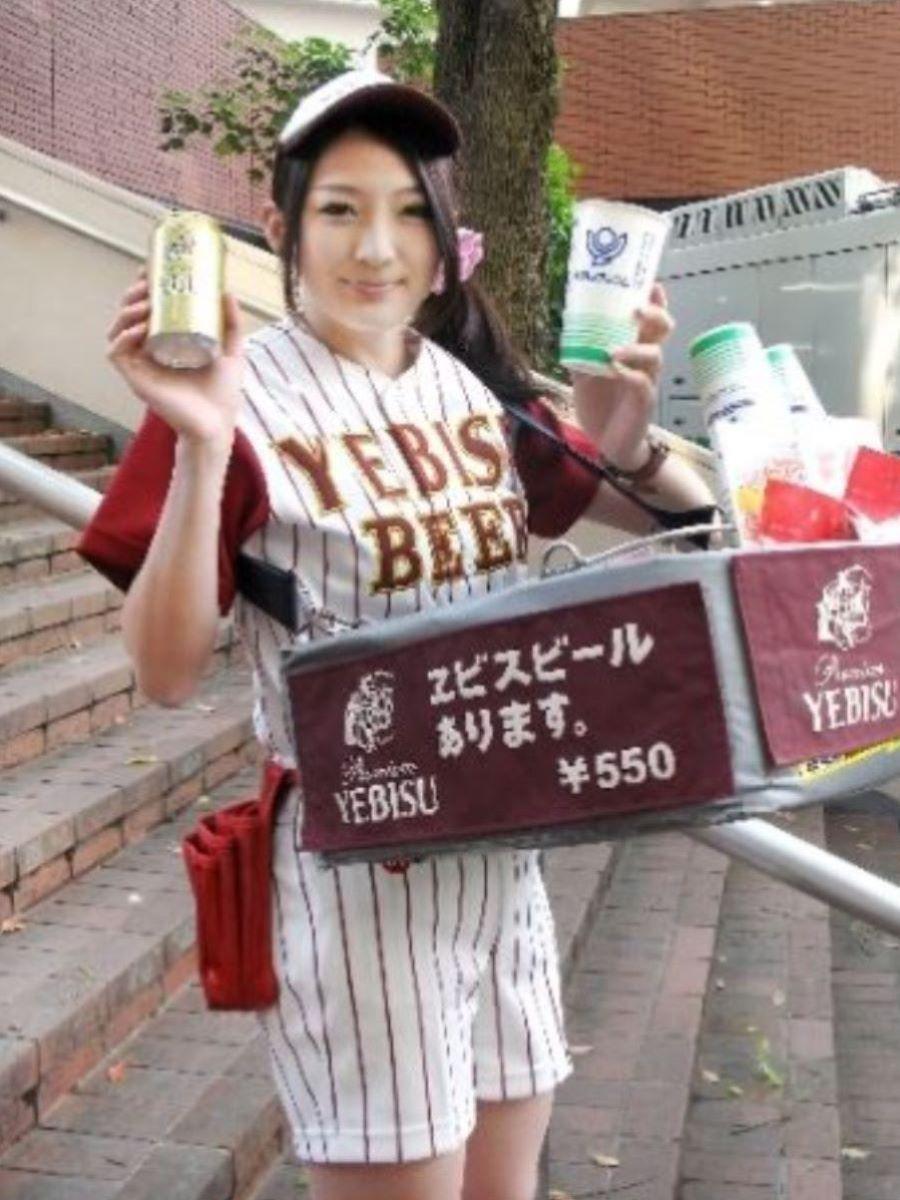 ビール売り子 エロ画像 8