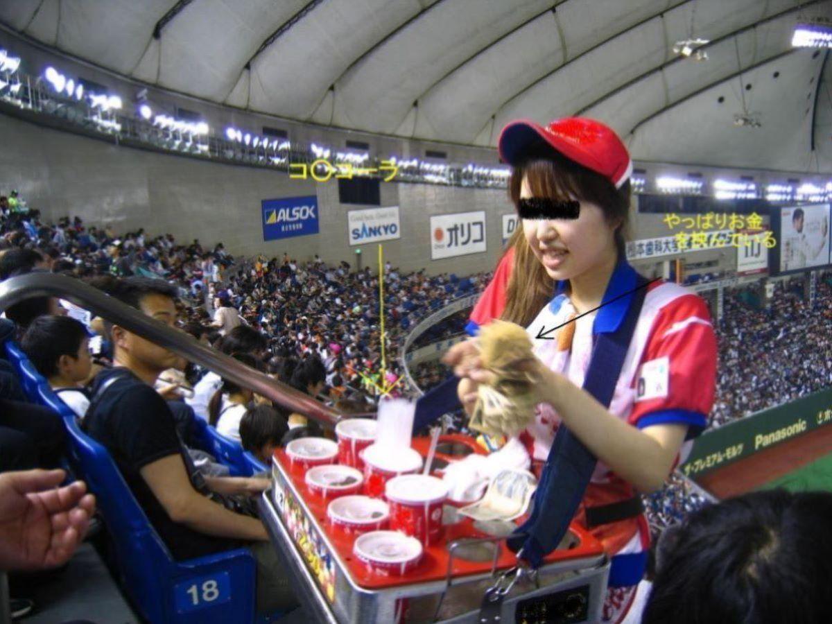 ビール売り子 エロ画像 99