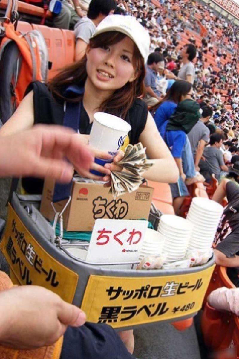 ビール売り子 エロ画像 101