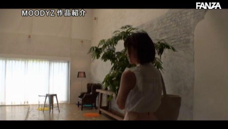 ナチュカワ女子大生 二宮ひかり エロ画像 17