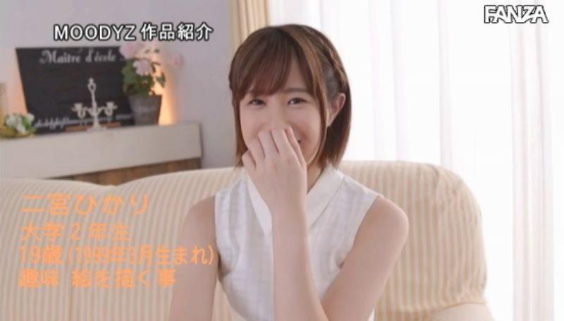 ナチュカワ女子大生 二宮ひかり エロ画像 20