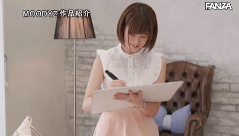 ナチュカワ女子大生 二宮ひかり エロ画像 23