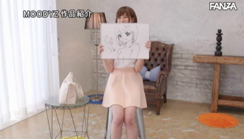 ナチュカワ女子大生 二宮ひかり エロ画像 24