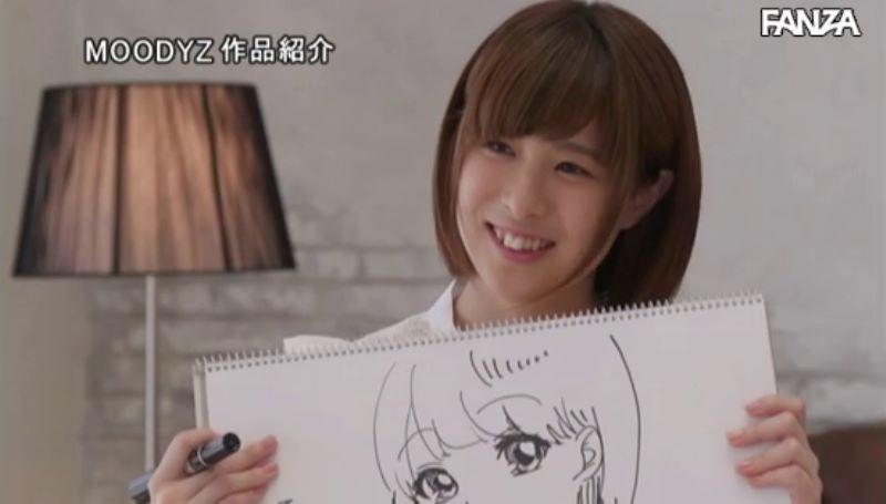 ナチュカワ女子大生 二宮ひかり エロ画像 25