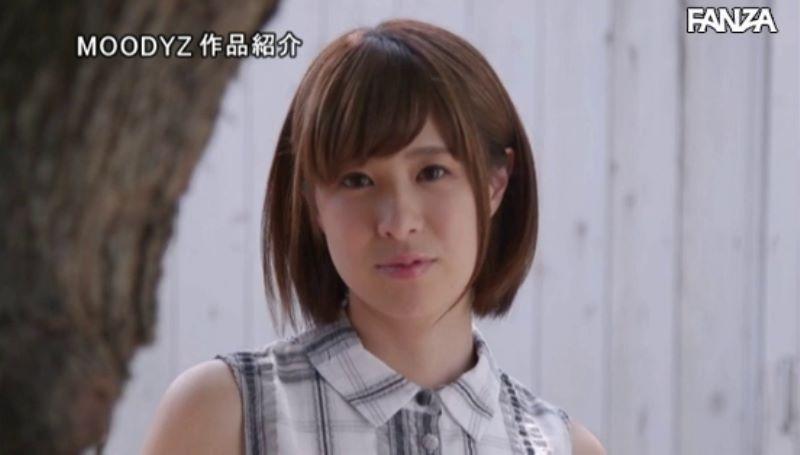 ナチュカワ女子大生 二宮ひかり エロ画像 29