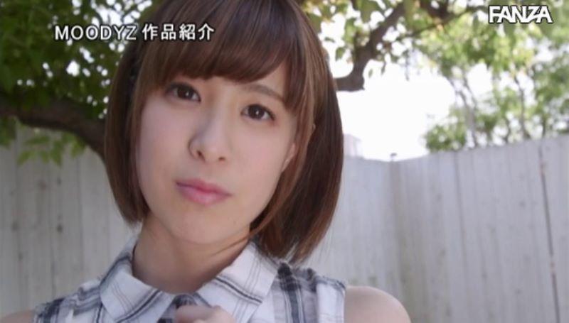 ナチュカワ女子大生 二宮ひかり エロ画像 67