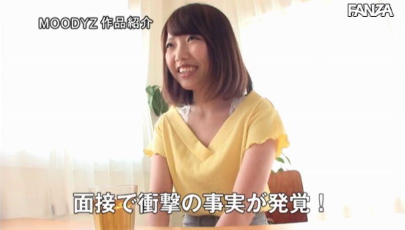 敏感な妹 夏原唯 エロ画像 13