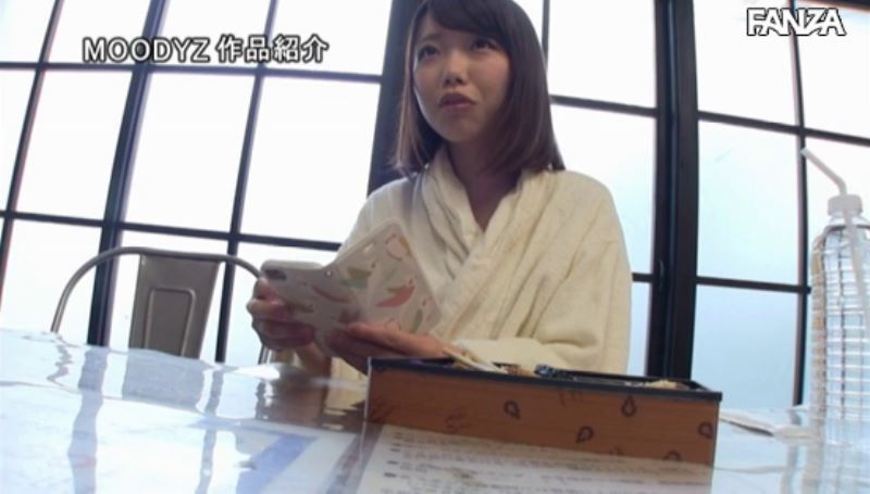 敏感な妹 夏原唯 エロ画像 37
