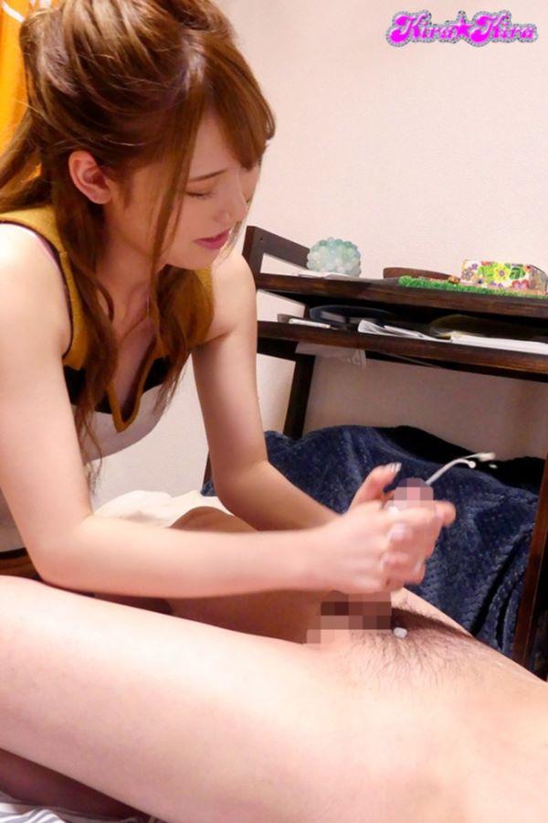 美巨乳クォーター 咲々原リン エロ画像 25