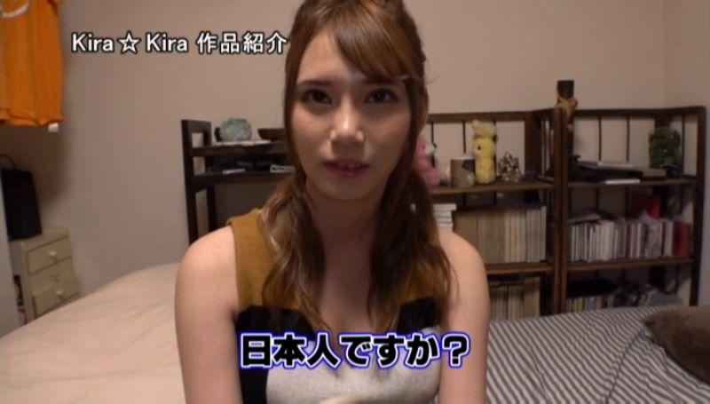 美巨乳クォーター 咲々原リン エロ画像 29