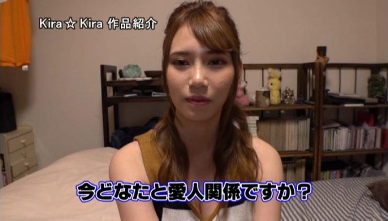 美巨乳クォーター 咲々原リン エロ画像 31