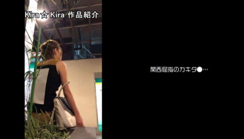美巨乳クォーター 咲々原リン エロ画像 34