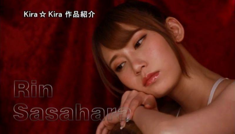 美巨乳クォーター 咲々原リン エロ画像 37