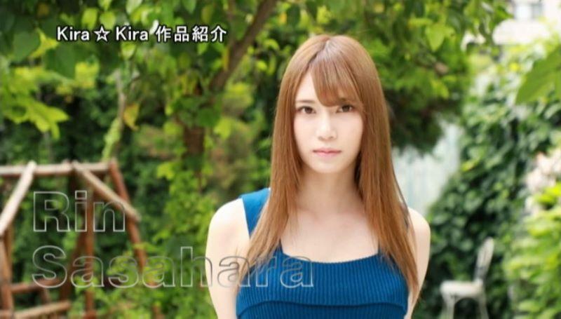 美巨乳クォーター 咲々原リン エロ画像 38