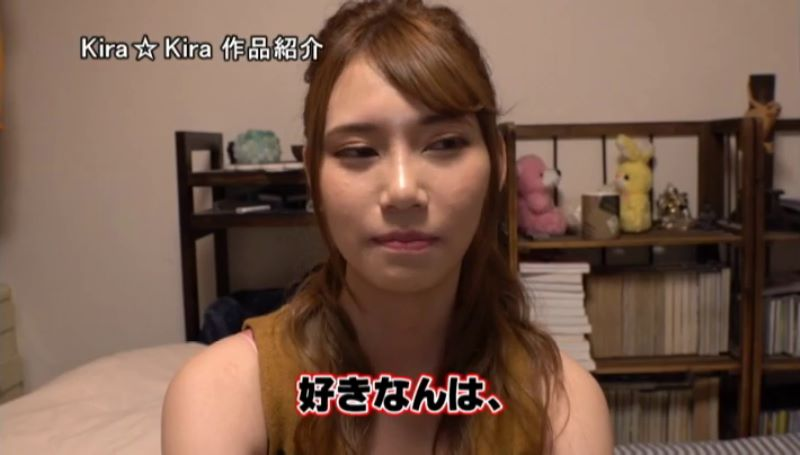 美巨乳クォーター 咲々原リン エロ画像 59