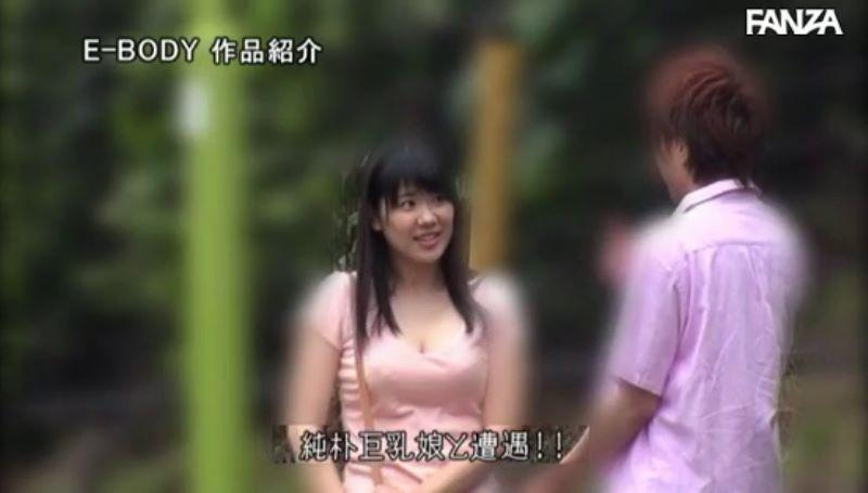 田舎娘 浅井梨杏 エロ画像 22