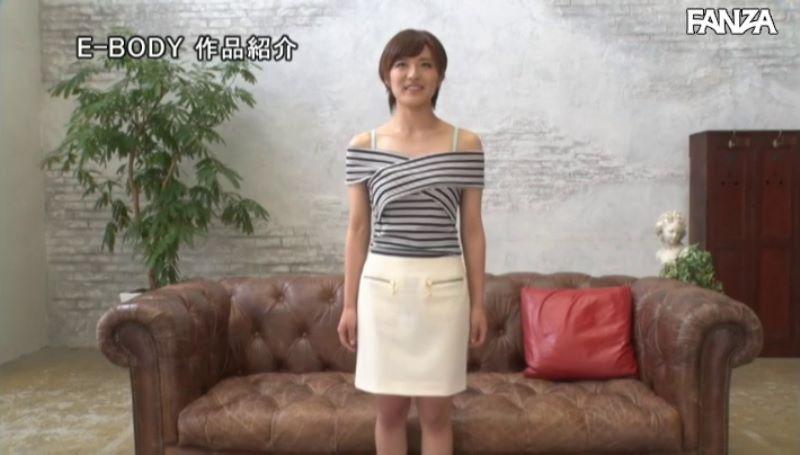 女子大生チアガール 佐久間恵美 エロ画像 13