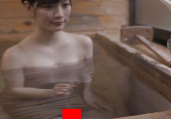 秘湯ロマン マンコ 問題シーン エロ画像 2