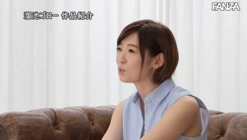 元フリーアナウンサー 香澄しおり エロ画像 23