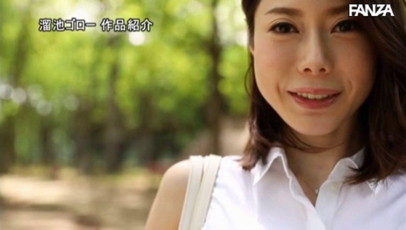 浮気妻 矢田美紀子 エロ画像 17