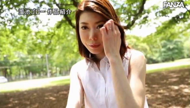 浮気妻 矢田美紀子 エロ画像 20